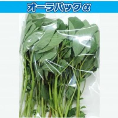 Túi Aura Pack bảo quản rau đay