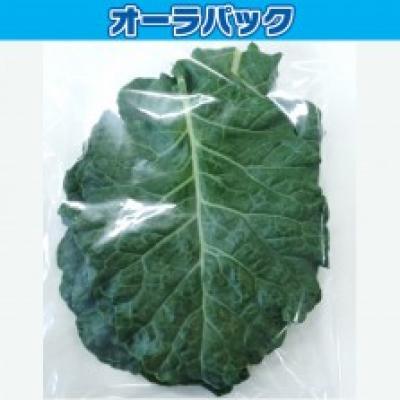 Túi Aura Pack bảo quản rau cải xoăn - Kale