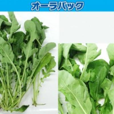 Túi Aura Pack bảo quản rau Arugula - rau cải lông